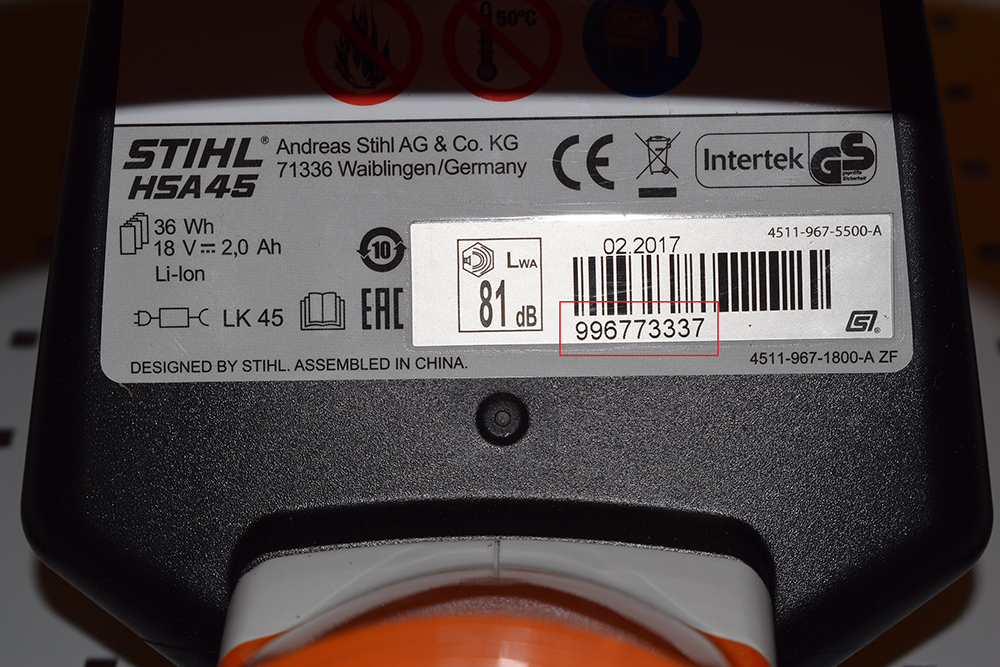 STIHL - Register your product